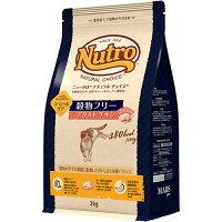 ニュートロ ナチュラル チョイス キャット 穀物フリー アダルト チキン(2kg)