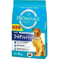 マースジャパンリミテッド KPM79 成犬Gレトリバー用 4kg