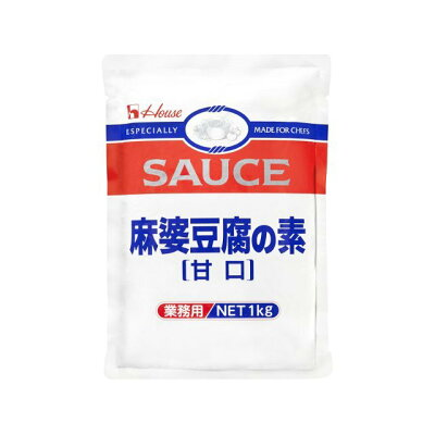 ハウス食品 1KG 麻婆豆腐の素 甘口