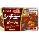 ハウス食品 シチューミクスビーフ用 業務用(1kg)