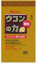 ハウス食品 ウコンの力顆粒 業務用(1.5g*50袋入)