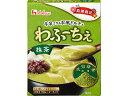 ハウス食品 130Gわふーちぇ 抹茶