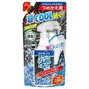 アイスノン シャツミスト エキストラミントの香り 大容量 詰替用(280mL)