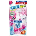 アイスノン シャツミスト せっけんの香り 大容量 詰替用(280mL)