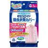 ミセスロイド 防虫衣類カバー コート・ワンピース用 1年防虫(3枚入)