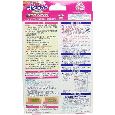 フローラルミセスロイド ウォークインクローゼット用 1年フローラルブーケの香り(3コ入)