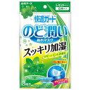 快適ガード のど潤いぬれマスク レギュラーサイズ グリーンミントの香り(3回分)