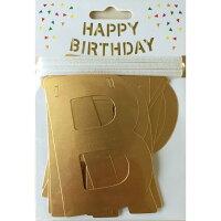 PI Originalアルファベットガーランド デコレーショングッズ Happy・Birthday