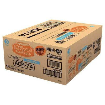 メディコート アレルゲンカット 魚&お米 ライト 1歳から 成犬用 小粒(450g*12袋入)