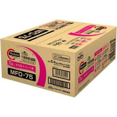 メディファス 室内猫 毛玉ケアプラス 11歳から チキン&フィッシュ味(450g*12袋)