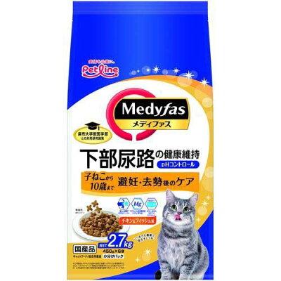 メディファス 避妊・去勢後のケア 子ねこから10歳まで チキン&フィッシュ味(450g*6袋)