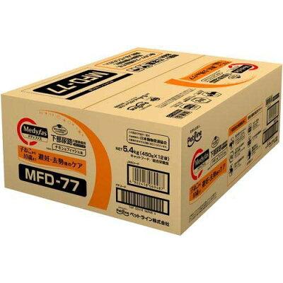 メディファス 避妊・去勢後のケア 子ねこから10歳まで チキン&フィッシュ味(450g*12袋)