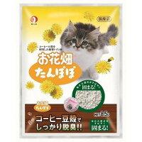 猫砂 お花畑 たんぽぽ(8.5L)