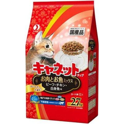 キャネットチップ お肉とお魚ミックス(2.7kg)