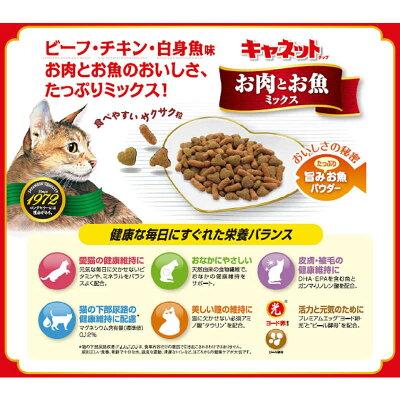 キャネットチップ  多頭飼い用 お肉とお魚ミックス(7.4kg)