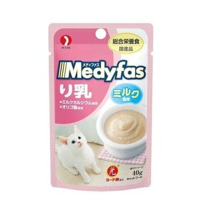 メディファス ウェット り乳 ミルク風味(40g)