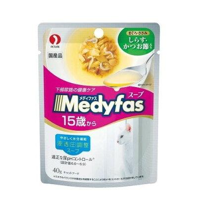 メディファス スープパウチ 15歳から 長寿猫用 しらす かつお節入り(40g)