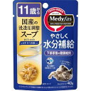 メディファス スープ 11歳から まぐろ・ささみ しらす・かつお節入り(40g)
