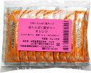 林兼産業 高たんぱく質ゼリー オレンジ 20本
