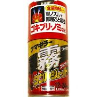 フマキラー霧ダブルジェット フォグロンS ゴキブリ用駆除剤(200ml)
