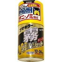 フマキラー霧ダブルジェット フォグロンD ダニ・ノミ用駆除剤(200ml)