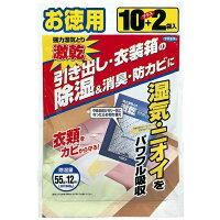 激乾 引き出し・衣装箱の除湿・消臭・防カビに(660g(55g×12袋入))