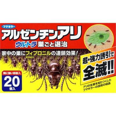 フマキラー アリ用殺虫剤 ウルトラ巣ごと退治(20個)