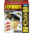 フマキラー ハチ用捕獲器 ハチ激取れ(1セット)