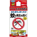 フマキラー 蚊・ハエ対策 ボウフラ退治(50g)
