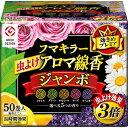 フマキラー 虫よけ アロマ線香 ジャンボサイズ5色パック 函入(50巻(各10巻))