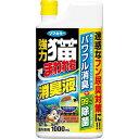 フマキラー カダン 強力 猫まわれ右 消臭液(1000ml)