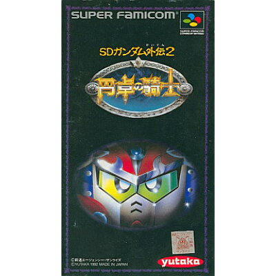 SF SDガンダム外伝2 円卓騎士 SUPER FAMICOM