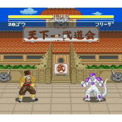 SF ドラゴンボールz~超武闘伝 箱・説明書無し
