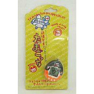 携帯ゲーム 日本航空オリジナル 新種発見!!たまごっち 第2弾 黒 オレンジ