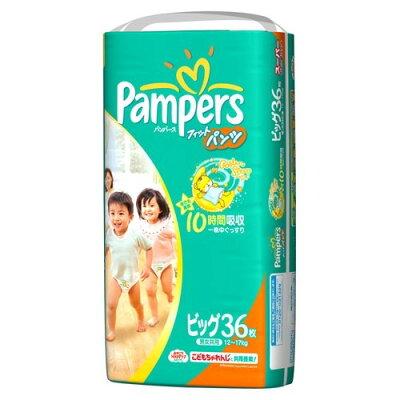 パンパース パンパース フィットパンツ スーパージャンボ ビッグサイズ 36枚×4(144枚)