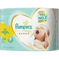 パンパース マイクロ 新生児より小さい 24枚