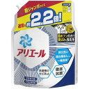 アリエールバイオサイエンスジェル 詰め替え超ジャンボサイズ 洗濯洗剤 抗菌(1520g)