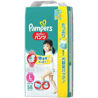 パンパース さらさらケア パンツ Lサイズ 56枚×3パック 168枚入り パンパース パンツ式 Lサイズ
