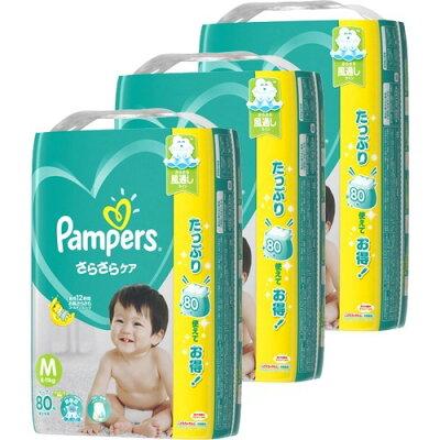 パンパース さらさらケア テープ Mサイズ 80枚×3パック 240枚入り パンパース テープ式 Mサイズ