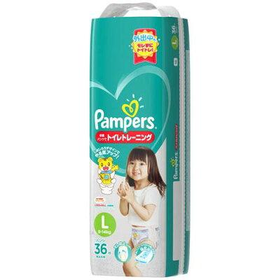 パンパース 卒業パンツでトイレトレーニング Lサイズ 36枚×4個