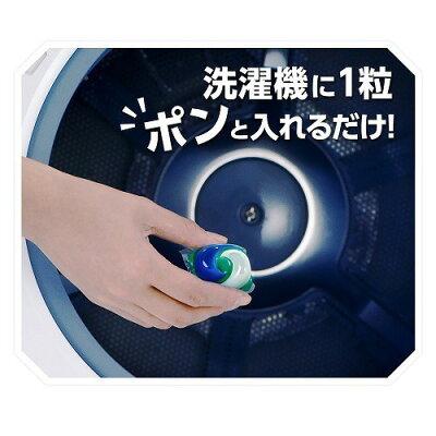アリエール 洗濯洗剤 リビングドライジェルボール3D 詰め替え 超ジャンボ(44個入)
