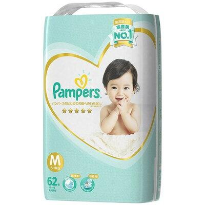 パンパース おむつ はじめての肌へのいちばん テープ ウルトラジャンボ M(62枚入)