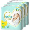 パンパース はじめての肌へのいちばん テープ ウルトラジャンボ ケース売り 新生児(84枚入*3パック)