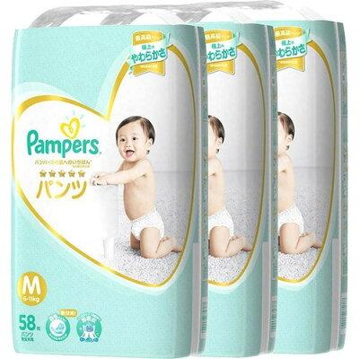 パンパース 肌へのいちばん パンツ ウルトラジャンボ Mサイズ(58枚*3パック)