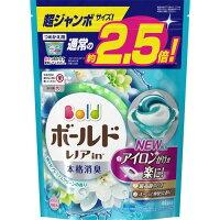 ボールド 洗濯洗剤 ジェルボール3D 爽やかプレミアムクリーンの香り 詰替超ジャンボ(44コ入)