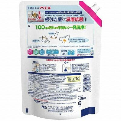 アリエール 洗濯洗剤 液体 イオンパワージェル 詰め替え 超特大(1.26kg)