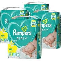 パンパース さらさらケア テープ 新生児 90枚(90枚*4パック(360枚入))