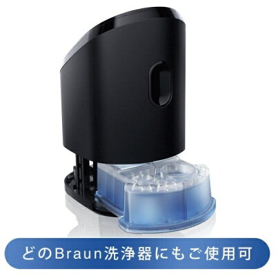 ブラウン クリーン&リニューシステム専用 洗浄液カートリッジ