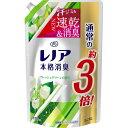 レノア 本格消臭 フレッシュグリーンの香り つめかえ用超特大サイズ(1320mL)