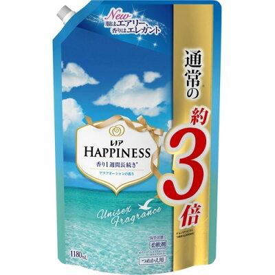 レノア ハピネス 柔軟剤 ユニセックスシリーズ アクアオーシャン つめかえ用 超特大(1180ml)